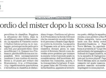 Crotone, Calcio dilettantistico